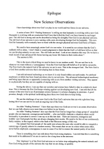 G Forss Scan of  ENOS Religion Epilogue page 1